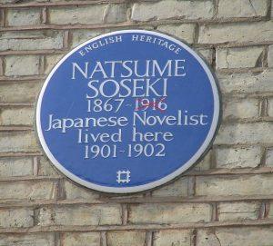 Natsume_Soseki
